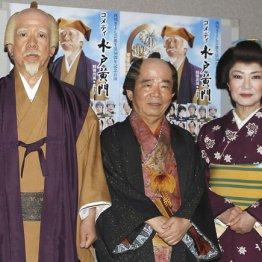 末成映薫さんは100歳まで現役のために改名したザ・大阪のおばちゃん