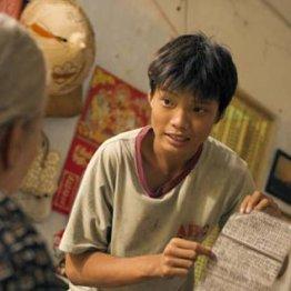 """映画「走れロム」が描くベトナムのタブー 勝てない""""闇くじ""""に託すしかない人生"""