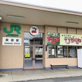 人けの少ない東根駅