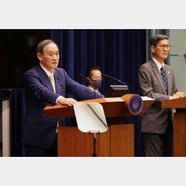 4度目の緊急事態宣言会見でも「政治責任」についてマトモに答えず(C)JMPA