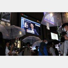 4度目の緊急事態宣言を発令しながら東京五輪は強行(C)日刊ゲンダイ