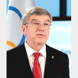 IOCバッハ会長の行動を問題視(C)ロイター