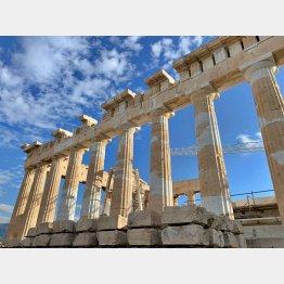 パルテノン神殿(C)PIXTA