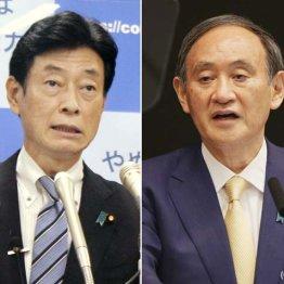 """西村大臣の""""預金封鎖""""ドーカツ発言 菅首相が「承知していない」は大嘘だった!"""