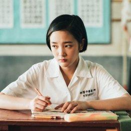 夏休み映画の話題作「返校 言葉が消えた日」が描く圧政下の台湾、その評判は?