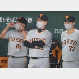 連夜の大量失点に険しい表情の原監督(中央)ら(C)日刊ゲンダイ