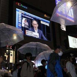 東京に4度目の緊急事態宣言でもコロナ感染は抑制されない