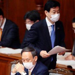 「西村暴言」は政府ぐるみ 問われる菅首相の人間性