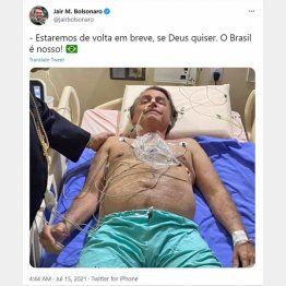 ブラジルのボルソナロ大統領が自身のツイッターに投稿した写真。メッセージには「皆の支援と祈りに感謝する」と(C)共同通信社