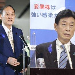 西村康稔の発言は「日本は普通の国ではない」を再確認させた