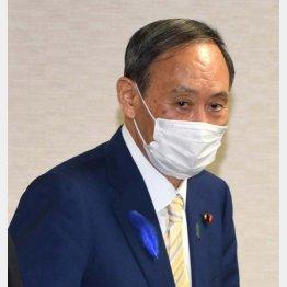 上がり目ナシ(C)日刊ゲンダイ