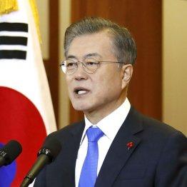 菅首相の五輪外交パー…開会式に文在寅「三顧の礼」受け入れの赤っ恥