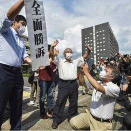 画期的だった広島高裁「黒い雨」訴訟判決が示す意味