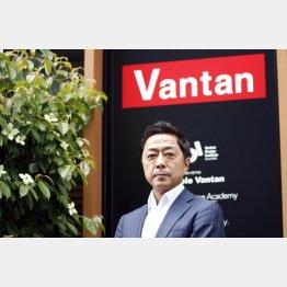 バンタンの石川広己顧問(C)日刊ゲンダイ