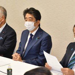 自民を牛耳る3A+S「今の世の中、右も左も真っ暗闇じゃござんせんか」が日本の姿