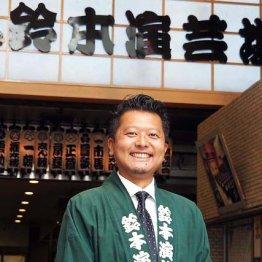 上野・鈴本7代目の矜持「コロナ禍でも看板を下ろさないを第一義と考え、生き残るための決断をした」
