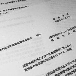 日本のリーダーに「他策なかりしを信ぜむと欲す」の気概はあるのか
