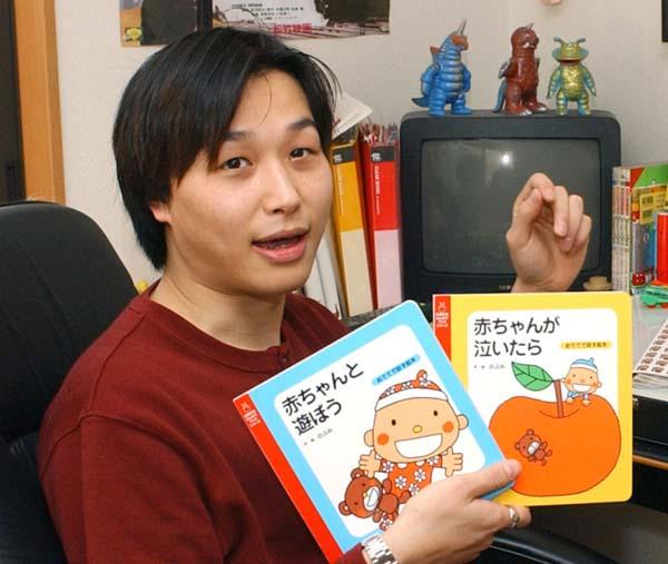 小山田圭吾に続きオリパラ関連イベント参加を辞退したのぶみ氏(C)共同通信社