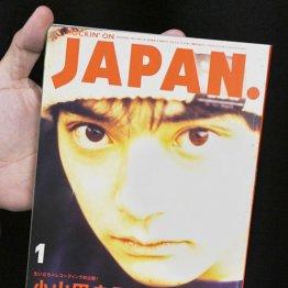小山田圭吾辞任の大ケチ 彼の音楽に救われた女性が記事の衝撃を克服しどう立ち直ったか