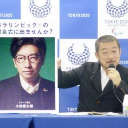 小林賢太郎氏解任問題で「国際感覚の欠如」をさらけ出した日本の今後