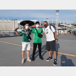 メキシコの応援にスタジアムまでやって来たサポーター(C)元川悦子