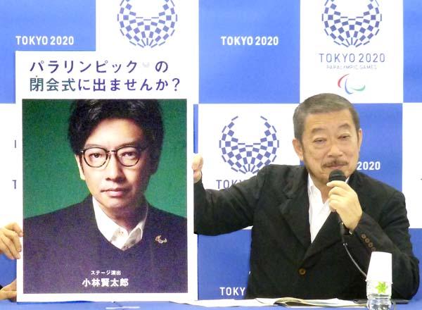 女性タレントを侮辱するようなプランを提案していた佐々木宏氏(右)が小林賢太郎氏を紹介していた(C)共同通信社
