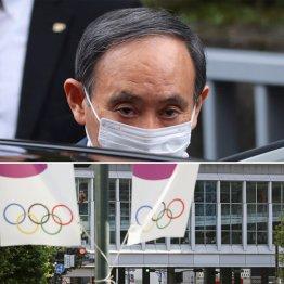 ついに東京五輪開幕 国民を敵に回した菅内閣はご臨終