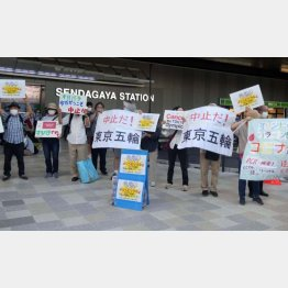 千駄ヶ谷駅では反対行動の人たちも(撮影)元川悦子