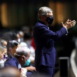 バッハ会長から脅され菅首相が決断か…五輪途中からの一部「有観客開催」に現実味