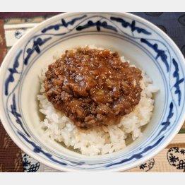 手作りミートソースご飯(C)日刊ゲンダイ
