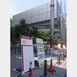 東京国際フォーラム周辺(写真)元川悦子