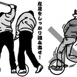 ダウンスイングは左足の親指で地面をつかみ腰を押し込む