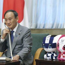 菅首相が金メダル第1号選手に祝福電話も…「人気取り狙い」バレバレで逆効果