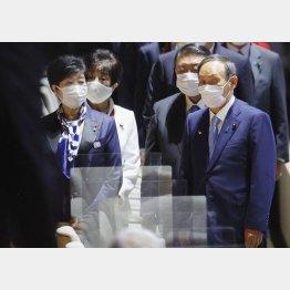 五輪しか頭にない2人(菅首相と小池都知事=左)/(C)共同通信社