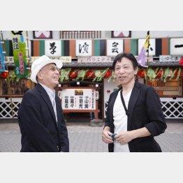吉川潮(左)と北見伸(C)日刊ゲンダイ