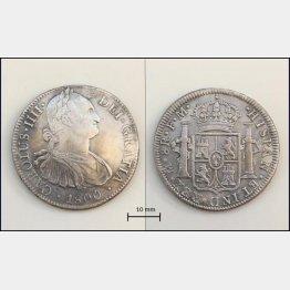 写真③メキシコ銀(C)Wikimedia Commons