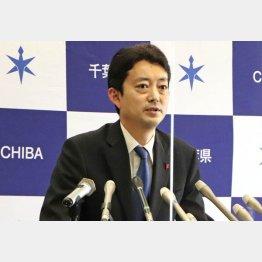 4月に就任した熊谷俊人千葉県知事(C)共同通信社