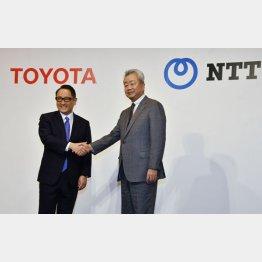 トヨタ自動車やNTTは開会式の出席を見送った(2020年の提携会見)/(C)日刊ゲンダイ