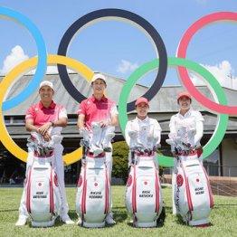 松山英樹と畑岡奈紗は「金」射程内! 東京五輪は低迷する日本ゴルフ界に波を起こすか