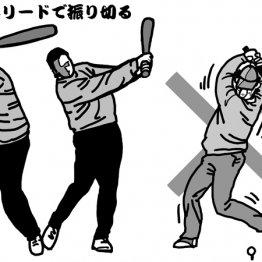 ボールを飛ばすには「専用バット」での素振りが一番効果的