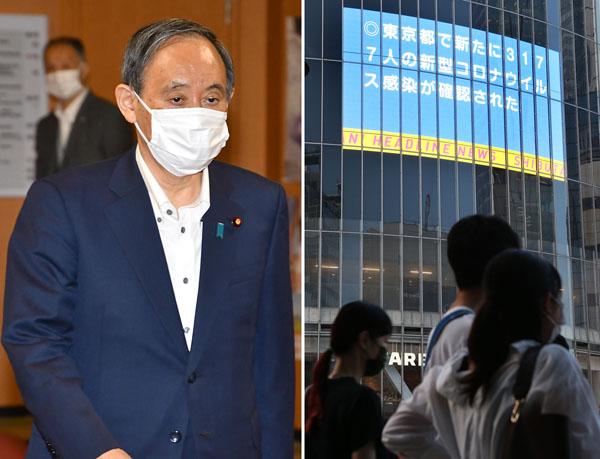 五輪おめでとうツイートはしても、過去最多の感染者数更新でもコロナには触れず(菅首相)/(C)日刊ゲンダイ