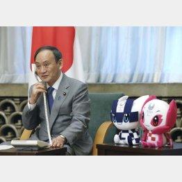 金メダリストにはいそいそと祝福電話の菅首相(代表撮影)