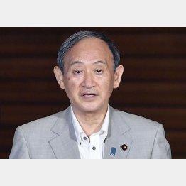 感染爆発もかき消される専門家の警鐘(菅首相)/(C)共同通信社