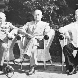 日本の敗戦の裏側でさまざまな国の思惑がぶつかっていた
