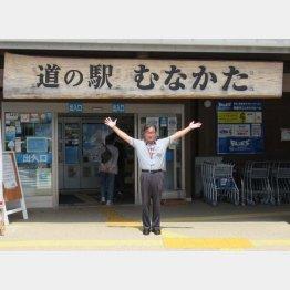 中野和久さん(提供写真)