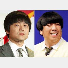 バカリズム(左)とバナナマン・日村勇紀(C)日刊ゲンダイ