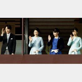 秋篠宮さまご夫妻と長女眞子さま、次女佳子さま(C)共同通信社