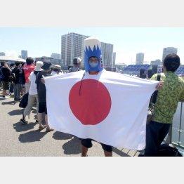 「希望の架け橋」から日の丸パフォーマンスで応援(写真)元川悦子