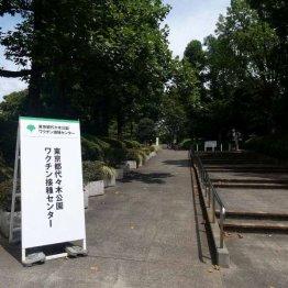 ワクチン接種会場の案内看板(写真)元川悦子