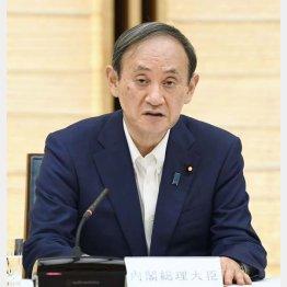 首都圏3県と大阪府に緊急事態宣言を発令すると表明した菅首相(C)共同通信社